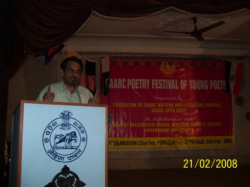 Reading my poems at SAARC Young Writers Meet Dec 2008